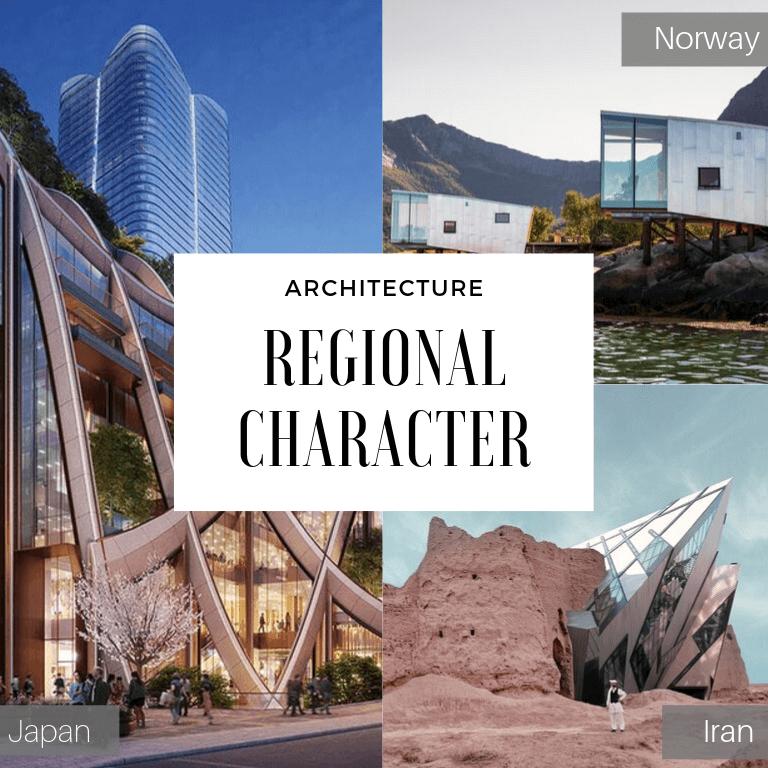 architectural style - architecture - world architecture